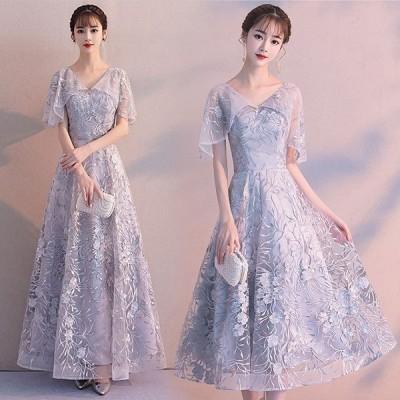 演奏会【XS~3XL】ロングドレスドレス結婚式ワンピースピアノ大人ドレス発表会パーティードレス大人