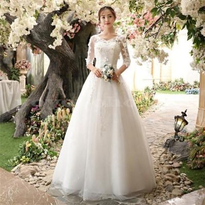 ウエディングドレスAライン袖あり花嫁ブライダル結婚式ウェデイングドレス挙式二次会レディースロングドレス