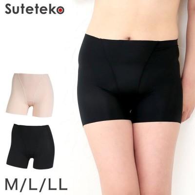 レディース ショーツ 2分丈 ひびかない 無縫製 M〜LL (婦人 女性 下着 インナー 吸汗速乾 パンツ) (在庫限り)