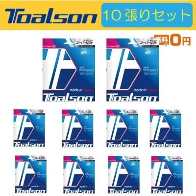 TOALSON トアルソン Multi PerformanceII マルチパフォーマンス2 7382510 5張りセット  硬式テニス用ガット