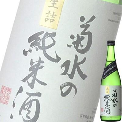 (単品) 菊水 菊水の純米酒 720ml瓶 (清酒) (日本酒) (新潟)