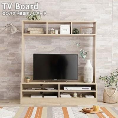 Ralme コンパクト壁面テレビボード  幅120cm (テレビラック テレビ台 ハイタイプ 壁面収納 ラック 壁面収納 木製 ナチュラル 北欧 シン