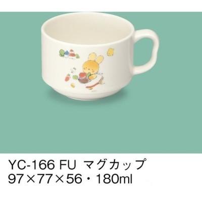 三信化工 こども食器 マグカップ ふしぎらんど YC-166-FU(直送品)