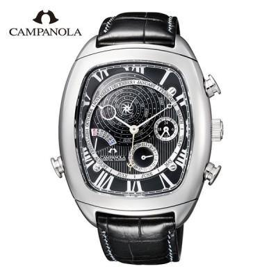 シチズン カンパノラ パスポートケースプレゼント パーペチュアルカレンダー AG6250-09E メンズ腕時計 CAMPANOLA 正規品