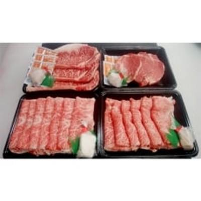 和牛(おばこ産)セットC(サーロイン、ヒレステーキ、すき焼き用)