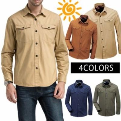 アウトドア ミリタリーシャツ 長袖 シャツ カジュアル トレッキング ワークシャツ