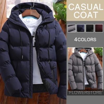 ダウンジャケット 中綿コート メンズ 中綿ジャケット メンズ ミリタリージャケット メンズ コート 中綿ブルゾン アウター 綿入れ 冬 冬服