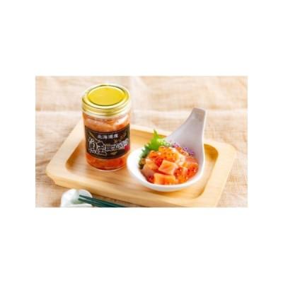 ふるさと納税 10-43 鮭親子漬けセット(4個)【年内発送の受付は終了いたしました。1月中旬以降のお届けとなります。】 北海道紋別市