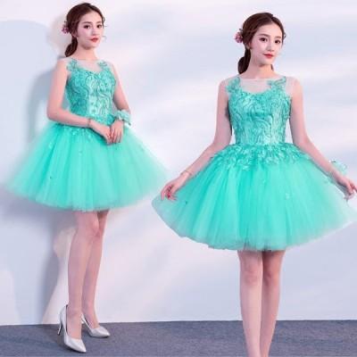 カラードレス パーティードレス ショートドレス ワンピース おしゃれ ウェディングドレス お呼ばれ セクシー 高級ドレス ワンピ ミニドレス 結婚式[水色]