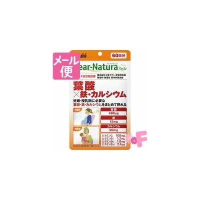 [ネコポスで送料190円]Dear-Natura/ディアナチュラ スタイル 葉酸×鉄・カルシウム 120粒