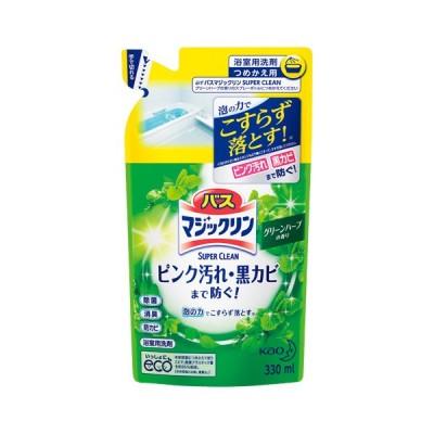 花王 バスマジックリン 泡立ちスプレー グリーンハーブの香り 詰替用 330ml