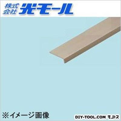 光モール アルミアングルALST 5×15×1×1000(mm) ステンカラー NO.1266 1本