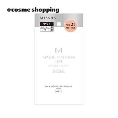 【アットコスメショッピング/@cosme SHOPPING】 MISSHA(ミシャ) M クッション ファンデーション(マット) No.21 明るい肌色 レフィル
