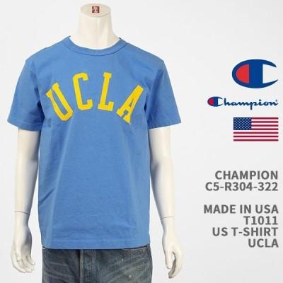 Champion チャンピオン メイドインUSA 半袖 Tシャツ UCLA CHAMPION MADE IN USA T1011 US T-SHIRT UCLA C5-R304-322【国内正規品・米国製】