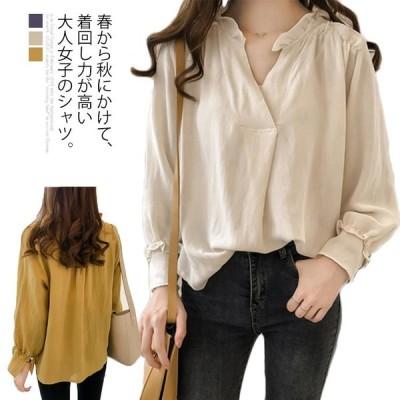 シャツ ブラウス レディース フレアシャツ Vネック 体型カバー 長袖 トップス ゆったり 着痩せ 上品 お洒落 ファッション感 大きいサイズ 送料無