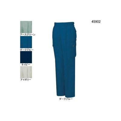 自重堂 45902 ストレッチツータックカーゴパンツ W88・ダークブルー030 作業服 作業着 春夏用 ズボン