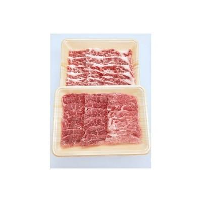 北九州市 ふるさと納税 関門和牛 焼肉セット(計800g) ST41-S21