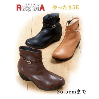 リゲッタ 大きいサイズ レディース プラス ブーツ ゆったりワイズ コンフォート シューズ 3E 23.0〜23.5/24.0〜24.5/25.0〜25.5/26.0〜26.5cm ニッセン nissen