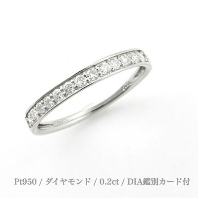 送料込み DIA鑑別カード付 豊富なサイズ展開  プラチナダイヤモンドリング 結婚指輪 婚約指輪 ダイヤ 指輪 0.2ct 誕生日プレゼント ダイヤモンド プラチナ