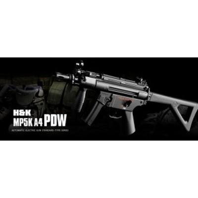 東京マルイ H&K MP5K A4 PDW  電動ガン