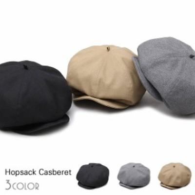 キャスベレー ベレー キャスケット 日本製 国産 帽子 2WAY コットン メンズ レディース 無地 シンプル ハンチング 小顔効果 チクチク感ゼ