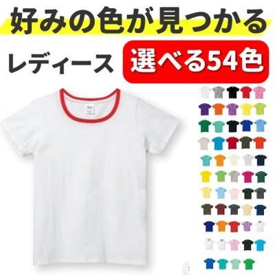 Tシャツ レディース 半袖Tシャツ 無地 綿 厚手 シンプル おしゃれ かわいい カラバリ 着回し 白Tシャツ 赤 青 黒 白 緑 紫 オレンジ ピンク コットン