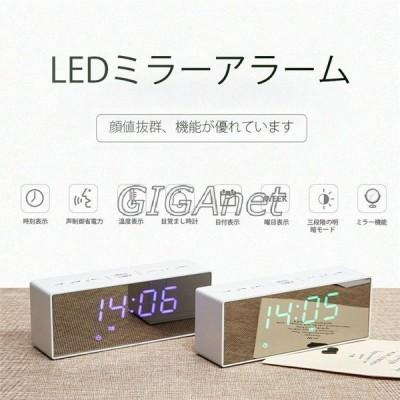 ミラー目覚まし時計 デジタル 置き時計 掛け時計 卓上 めざまし時計 USB電源式 大画面 アラーム部屋 オフィス 温度 カレンダー 多色