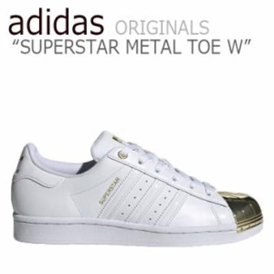 アディダス スーパースター スニーカー adidas SUPERSTAR METAL TOE W スーパースター メタル トー WHITE ホワイト FV3311 シューズ