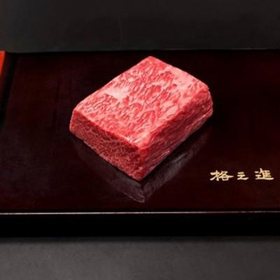 Kanzaki 門崎熟成肉 なか肉 塊焼き(120g×1個) KZparts-40