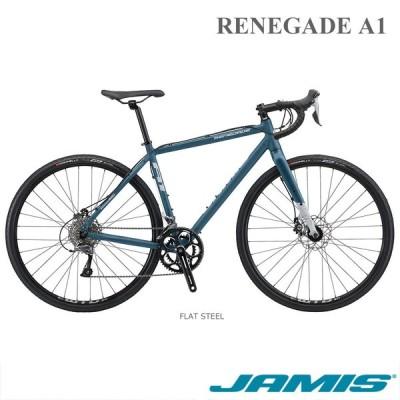 JAMIS(ジェイミス) RENEGADE A1(レネゲードA1)アドベンチャーグラベル・シクロクロスバイク  送料プランC 23区送料2700円(注文後修正)