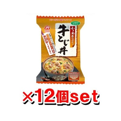 アマノフーズ 小さめどんぶり 牛とじ丼 12個セット フリーズドライ ドライフード インスタント食品