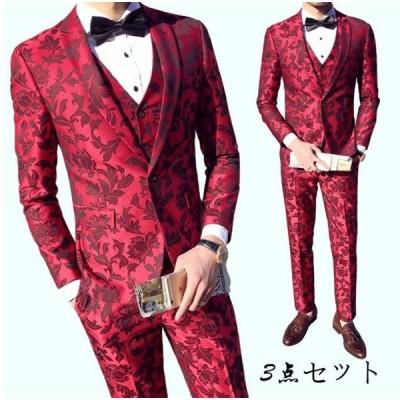 結婚式 男性用スーツ 紳士服 3ピーススーツ メンズスーツ セット 卒業式 就活 通勤 フォーマル ビジネススーツ カジュアル 韓国風 学生 成人式 パンツスーツ