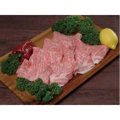 とちぎ和牛・前日光和牛(サーロインしゃぶ・しゃぶ用肉1kg)
