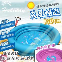 WEKO 100CM海豚充氣游泳池(WE-P100-1)