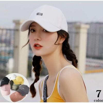 アウトレット -返品・交換・キャンセル不可- ジュニア レディース CAP 帽子 キャップ 日よけ 56-58cm ブラック ホワイト7カラー