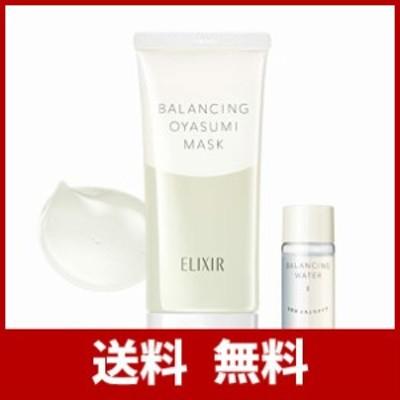 ELIXIR REFLET(エリクシール ルフレ) バランシング おやすみマスク 限定セット aL フェイスパック フレッシュブーケの香り 本体 90g