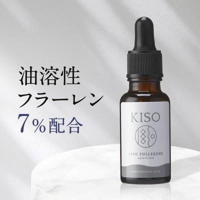 美容液 油溶性 フラーレン 7% 配合 高濃度 美容 原液 フラーレン7 20ml リポフラーレン fullerene 送料無料