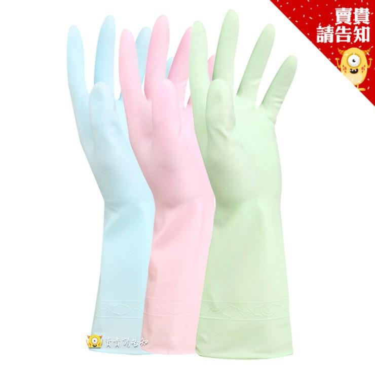 清潔手套 媽媽清潔手套 乳膠手套 橡膠手套洗碗洗衣服 家事 打掃 廚房用品 預防富貴手 防凍【賣貴請告知】