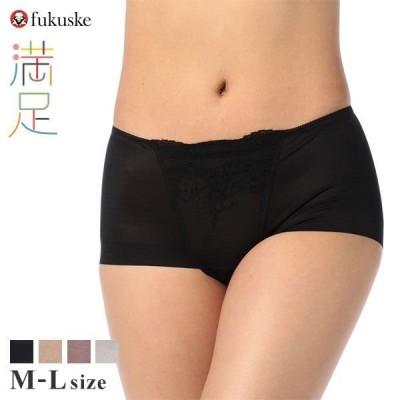 メール便(5) 福助 Fukuske 満足 脚口すっきり ヘムショーツ 綿混 単品