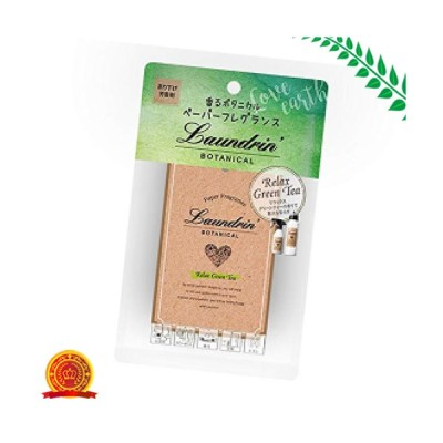 【ランドリン ボタニカル ペーパーフレグランス リラックスグリーンティー (1枚) 芳香剤[代引選択不可]】
