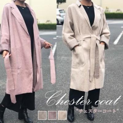 ★チェスターコート
