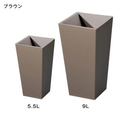 """上からゴミが見えないインテリアゴミ箱""""Kakus""""<5.5/9L> 「ブラウン」(5.5L)"""