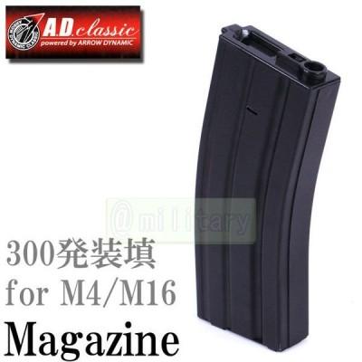 AD Classic 300連 マガジン for M4 / AR / SCAR / HK416 シリーズ 電動用