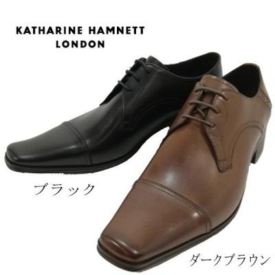 紳士靴 キャサリンハムネット 本革 メンズビジネスシューズ 外羽根 ストレートチップ ブラック ダークブラウン 3980