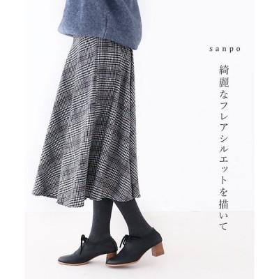 綺麗なフレアシルエットを描いて スカート カジュアル ナチュラル ブラウン チェック フレア ボトムス 柄 ブラック ホワイト 白 黒