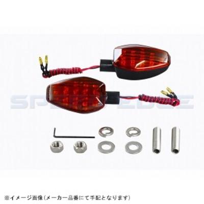 [096051-06] POSH(ポッシュ) ライトウェイトLEDウインカー2個入り シングル仕様 ブラックボディ/オレンジレンズ