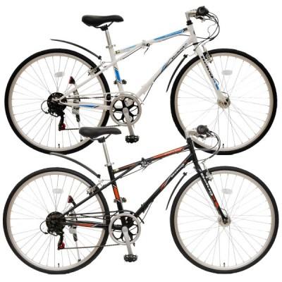 【本州送料無料】 700×28C クロスバイク 折りたたみ自転車 ベルーガ LEDオートライト シマノ6段変速 【お客様組立】