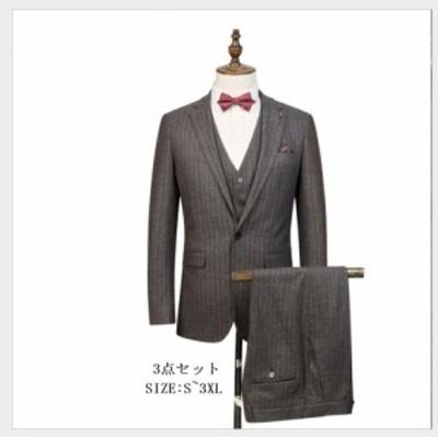 3ピーススーツ 上品 メンズスーツ 大きいサイズ ビジネススーツ ストライプ ダブルボタンスーツ スリム フォーマル 発表会 結婚式 司会