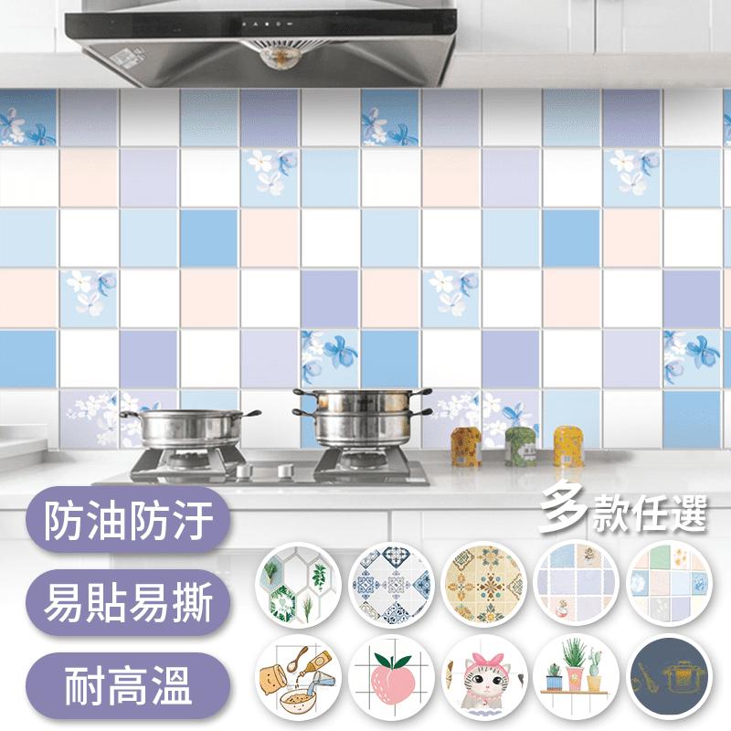 炫染防水防油桌面廚房地板磁磚貼(防油貼 花磚貼 牆紙 牆貼