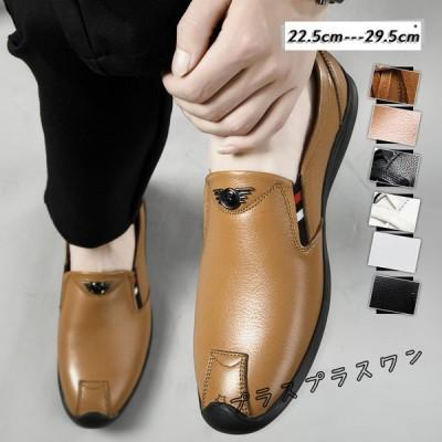 ドライビングシューズ ローファー スリッポン ビジネスシューズ メンズシューズ ファッション おしゃれ 紳士靴 履きやすい 滑り止め レースアップ